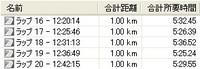 Cut2011_0222_0014_27
