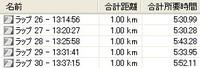 Cut2011_0222_0032_37