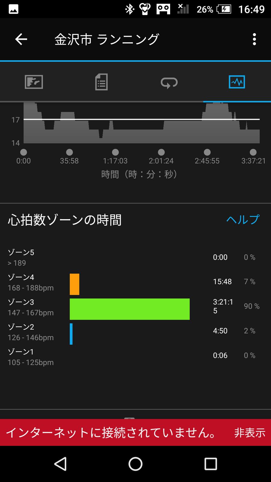 Screenshot_20181028164912